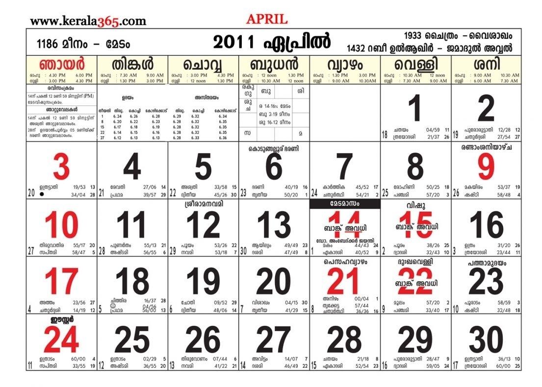 2000 October Malayala Manorama Calendar | Calendar Format Example with regard to 2000 October Malayala Manorama Calendar