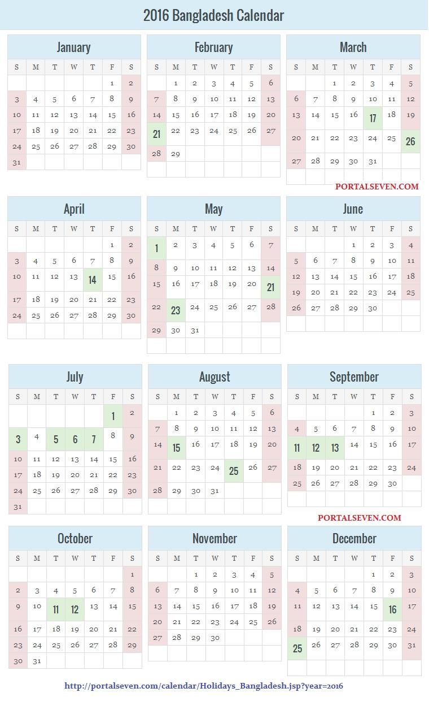 2016 Bangladesh Holidays & Calendar regarding Calendar 2015 With Bangla Calendar