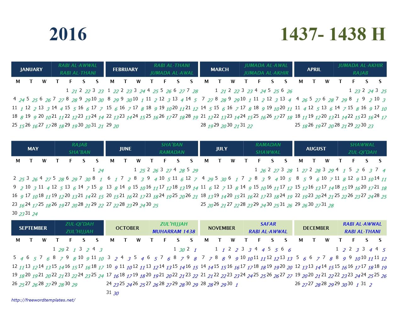 2016 Islamic Calendar Template pertaining to Hijri Calendar 1438 With Gregorian Calendar