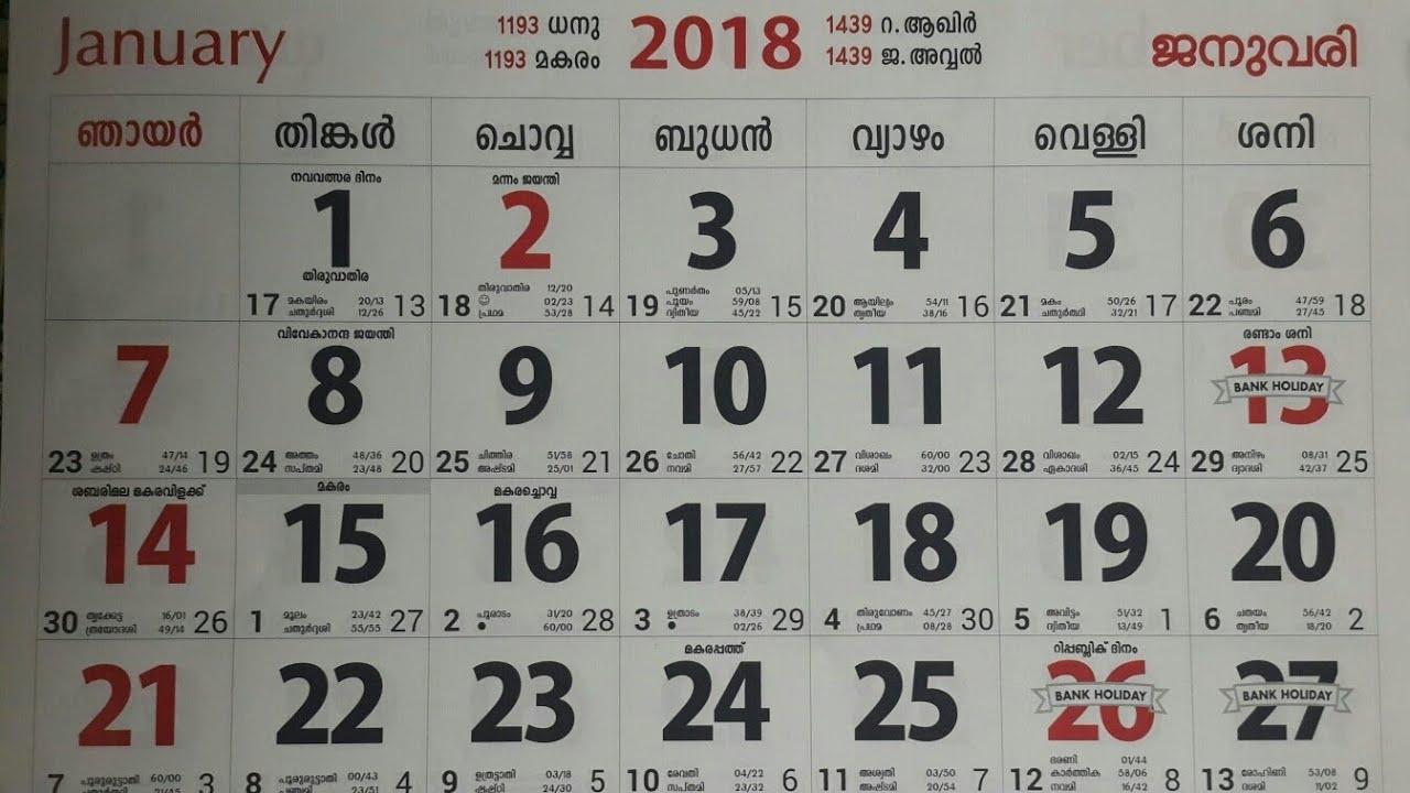 2018 Malayalam Calendar Jan To Dec./ Malayalam Calendar - Youtube throughout 2000 October Malayala Manorama Calendar