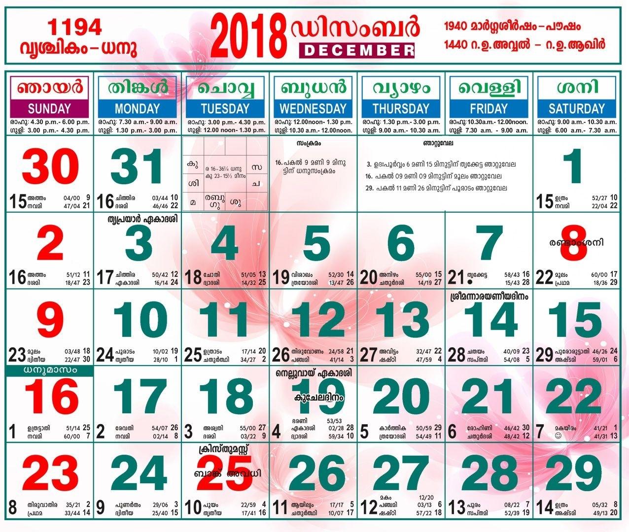 2018 November Calendar Malayalam | November Calendar | November within Malayalam Calender Of This Month