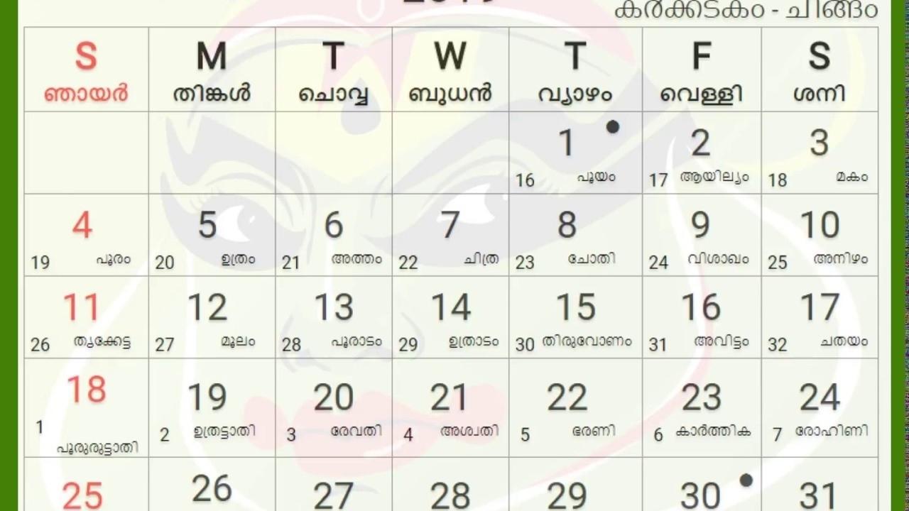 2019 Calendar Holidays Kerala • Printable Blank Calendar Template in Kerala September Holidays According To Calendar