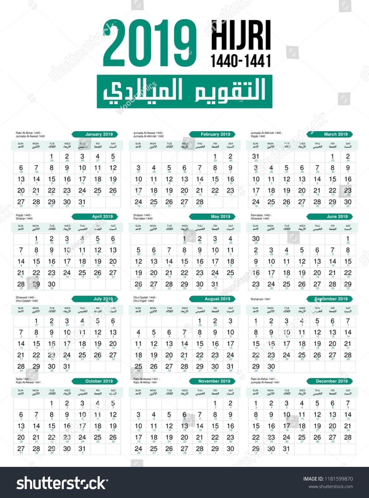 2019 Islamic Hijri Monthly Calendar Template Stock Vector (Royalty for Free Calendar 2012 December Islamic