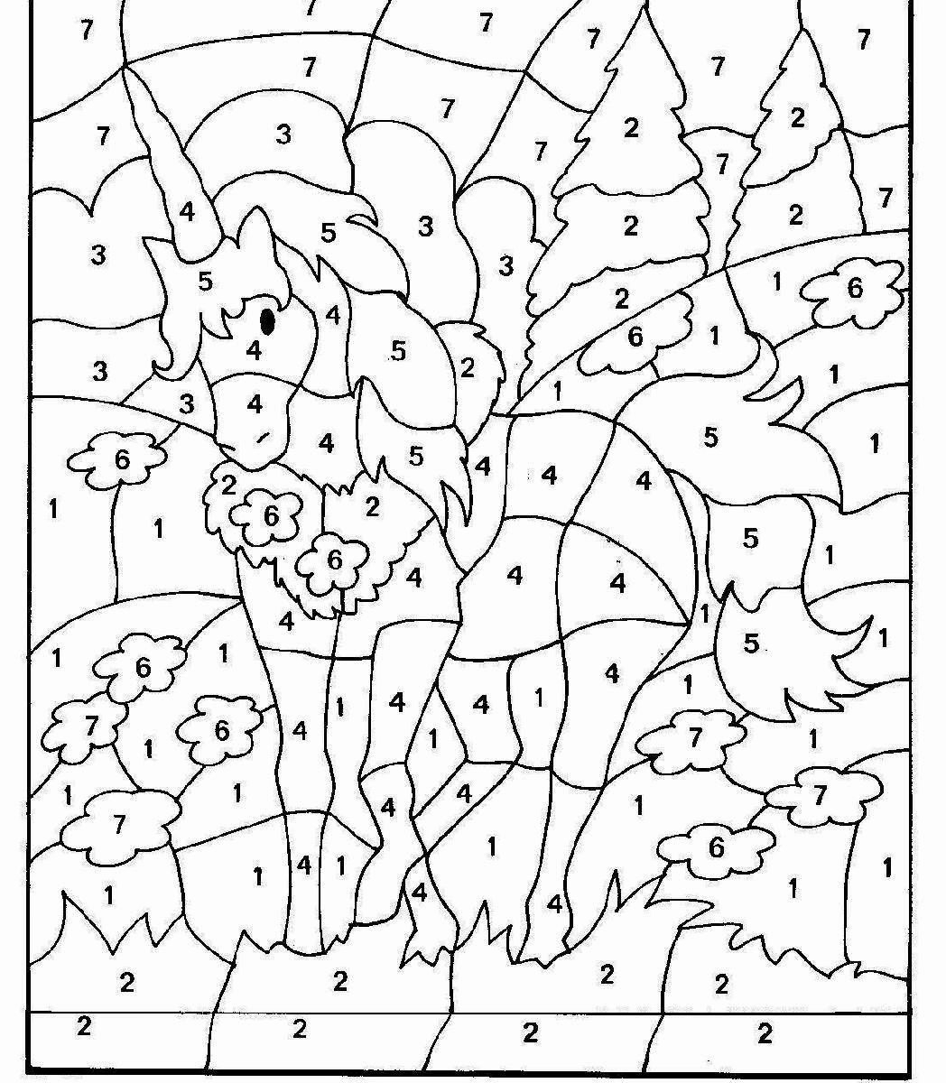 3Dsc9 Quilt Abstract Free Math Fact Coloring Pages Squared within 1St Grade Math Coloring Sheets