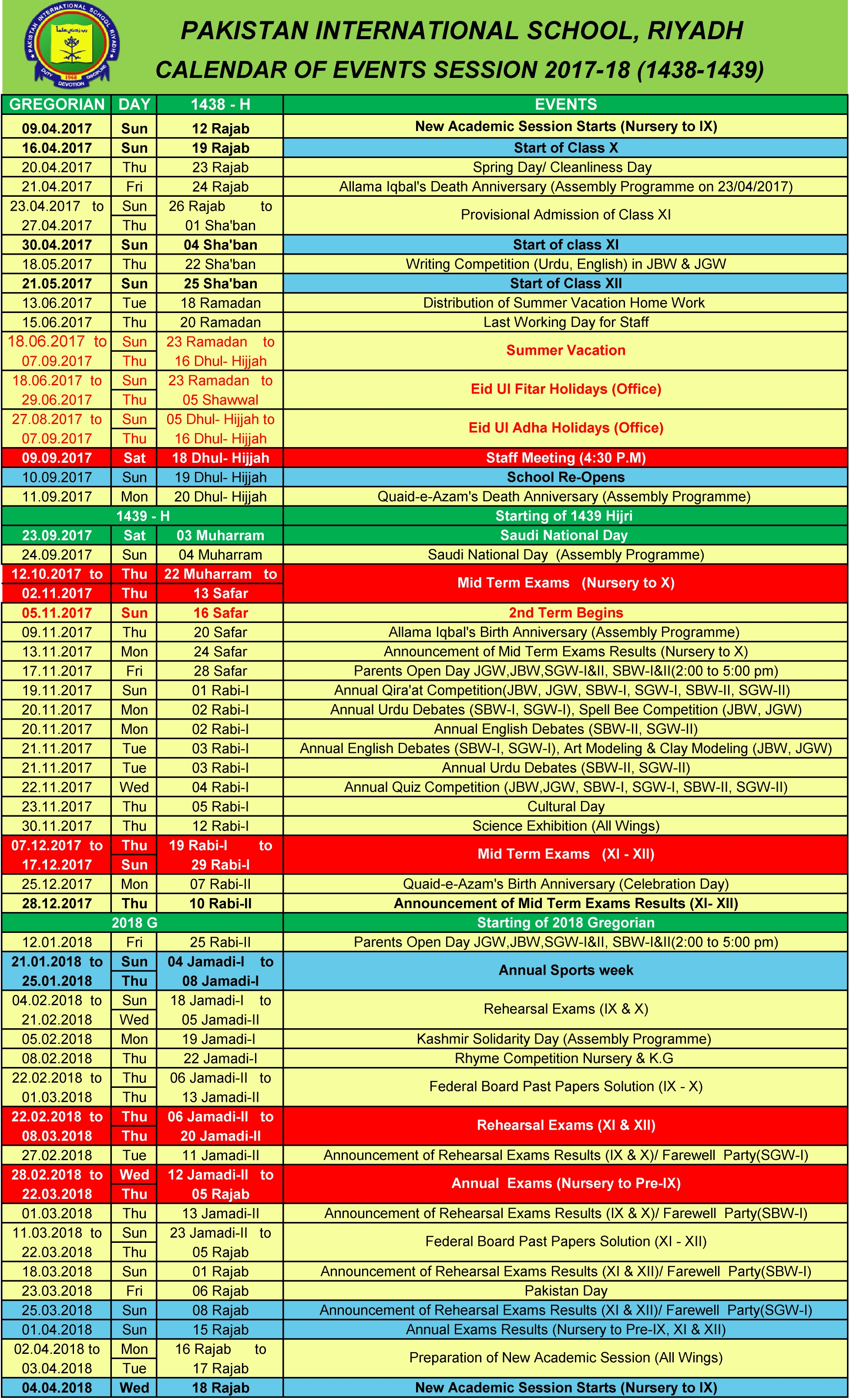 Academic Calendar Of Events 2017-2018 — Pakistan International in Calender Of Term 1 Events