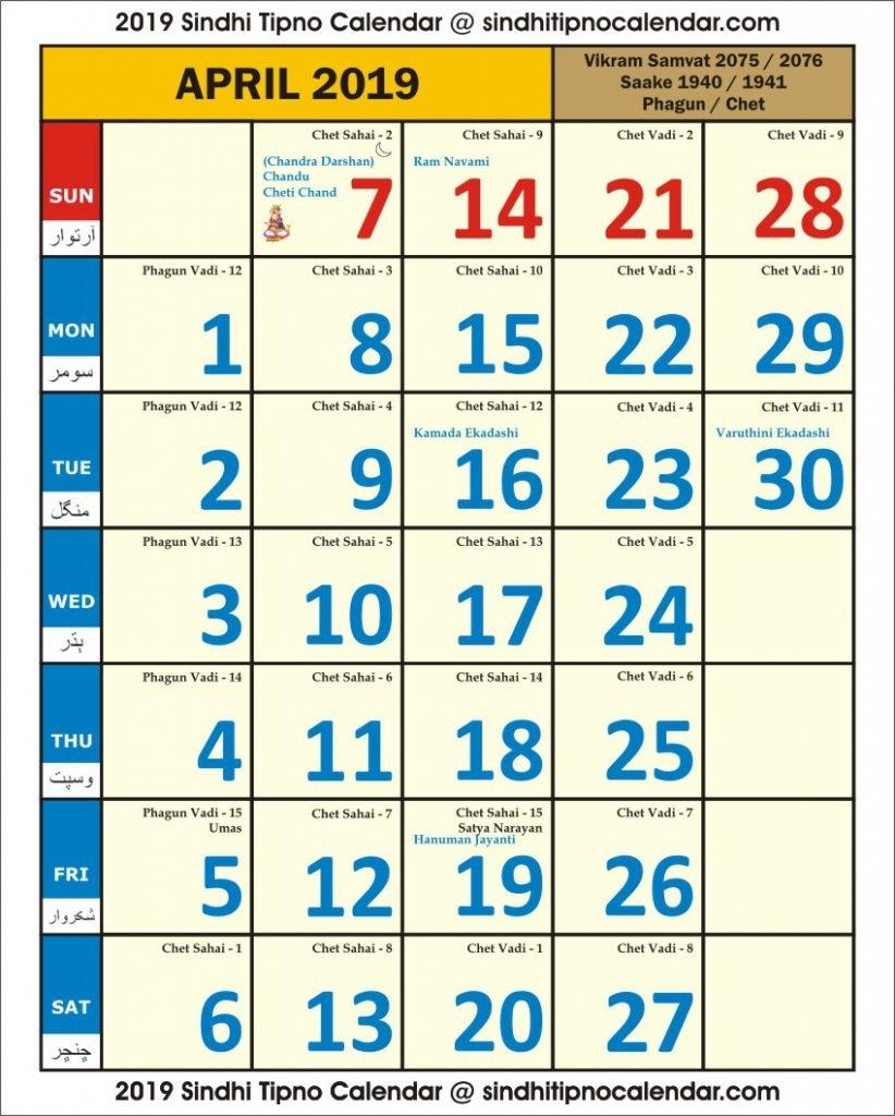 April 2019 / 2020 Sindhi Tipno Calendar Wallpaper, Pdf Download with Vedic Calendar For Sep 27 1940