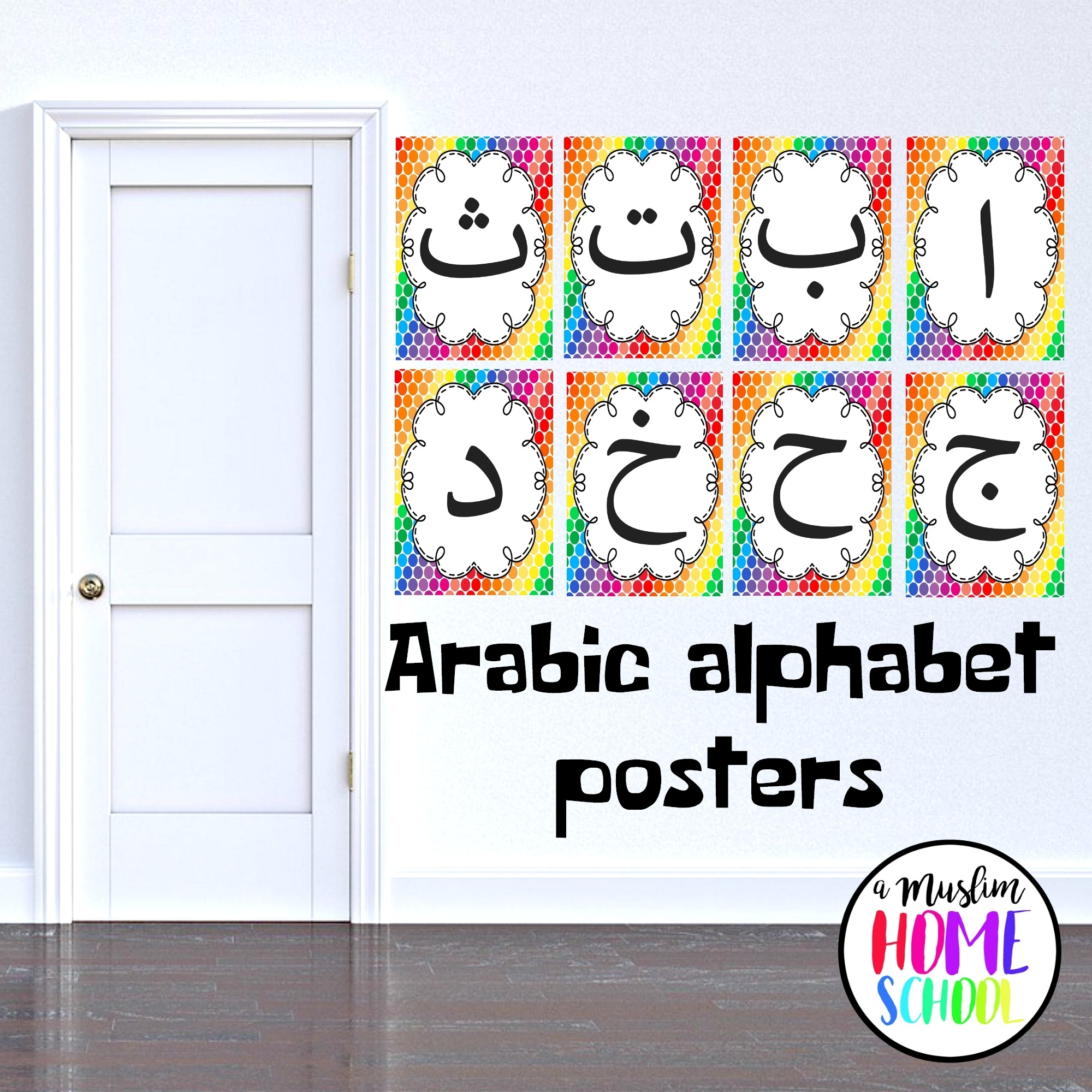 Arabic Alphabet Posters - Makkah Centric Education with regard to Arabic Printable Days Of The Week