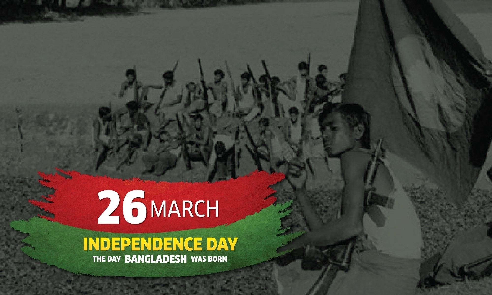 Bangladesh Awami League within Bd Month Of August Bangladesh
