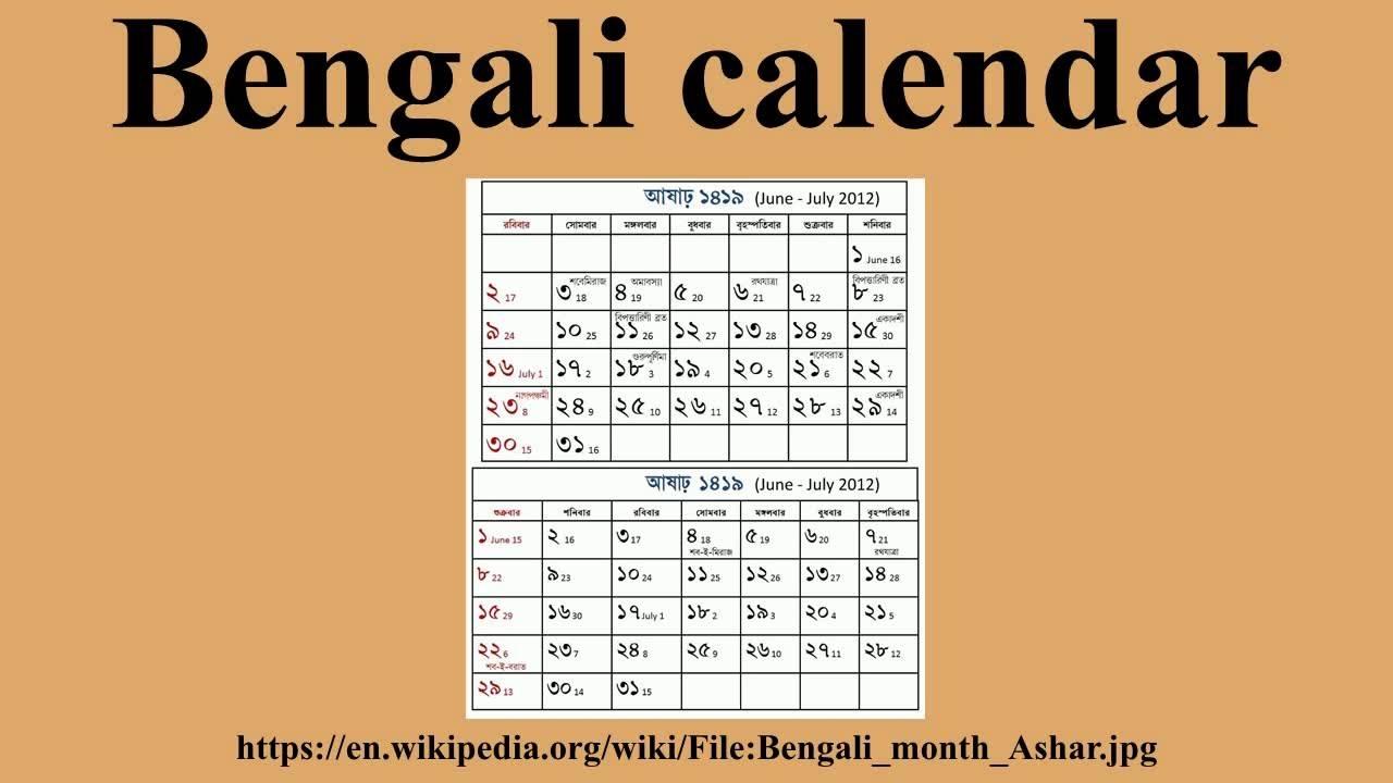Bengali Calendar - Youtube intended for 1996 August 29 Malayalam Calendar