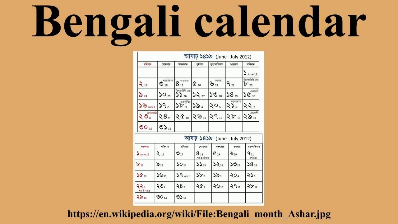 Bengali Calendar - Youtube within Bangla Calendar Of 2015 Of October