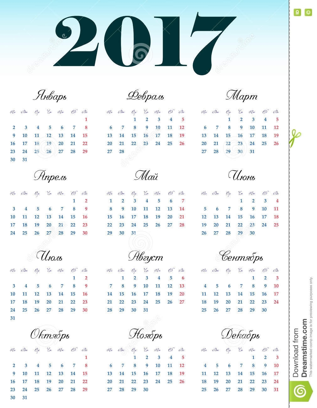 Calendar Grid For 2017 With Noted Weekend Days Stock Vector within Grid Of 31 Days Image