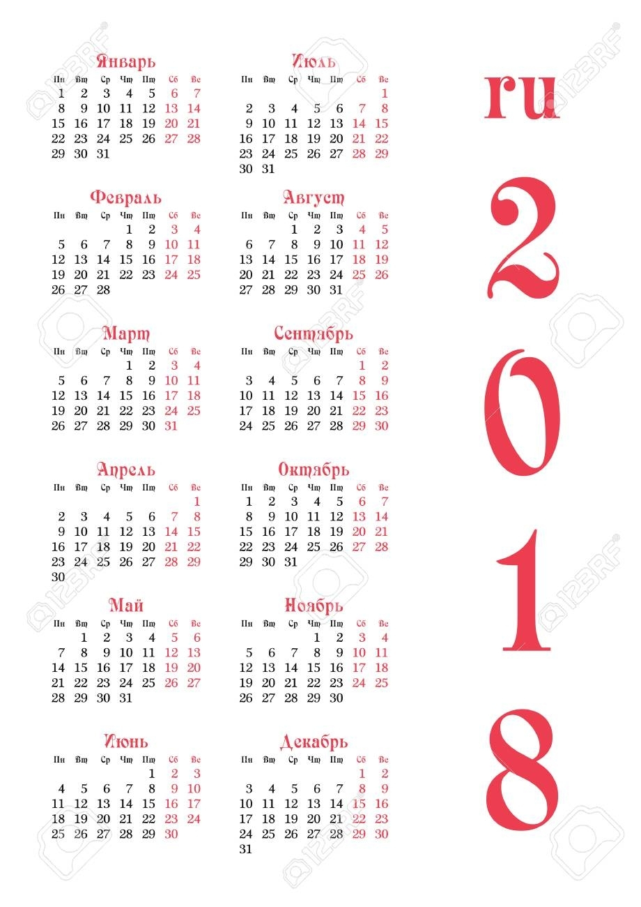 Calendar Grid For 2018 With Noted Weekend Days In Red. Royalty Free with Grid Of 31 Days Image