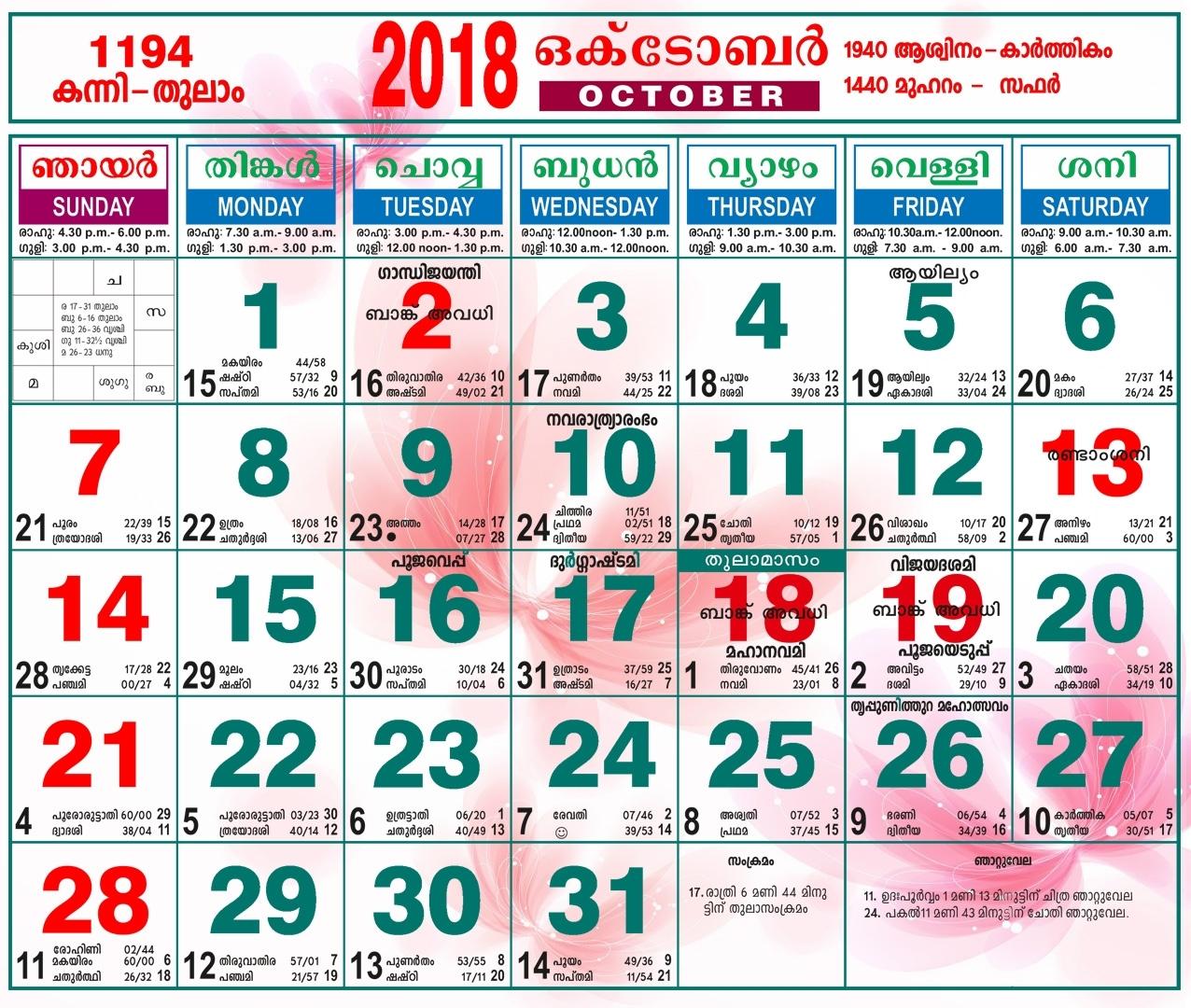 Calendarcraft | Malayalam Calendar October 2018 throughout Malayalam Calender Of This Month
