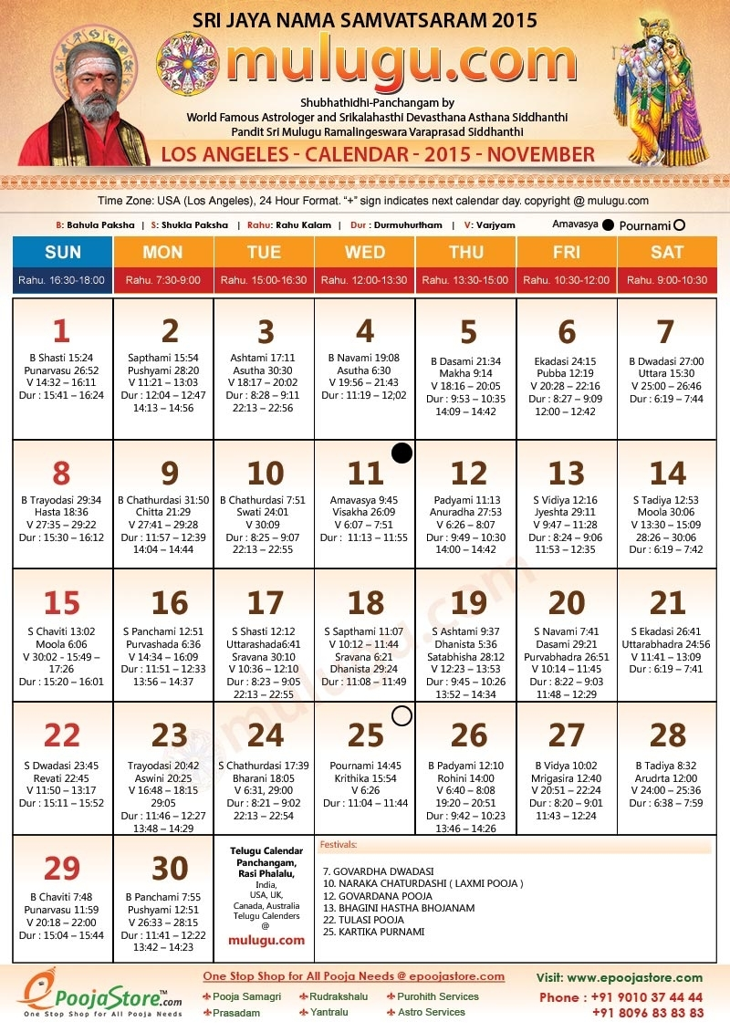 Category: Calendar 24 | Thegioithamdep pertaining to Hindu Calender Of March 1988