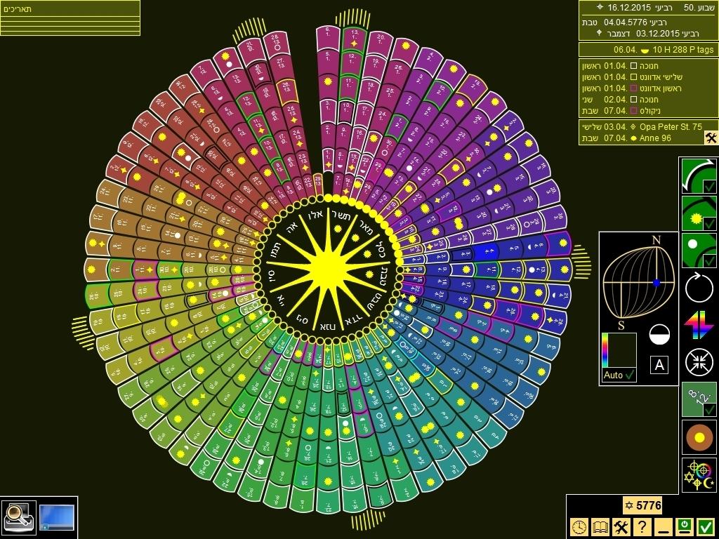 Circular Calendar Download - Flussbettnerei within Hebrew Calendar And Moon Calendar
