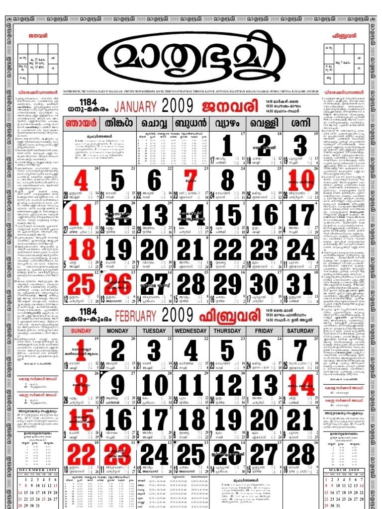 December 2018 Malayalam Calendar Mathrubhumi 2016 Pdf | Jcreview in 2000 October Malayala Manorama Calendar