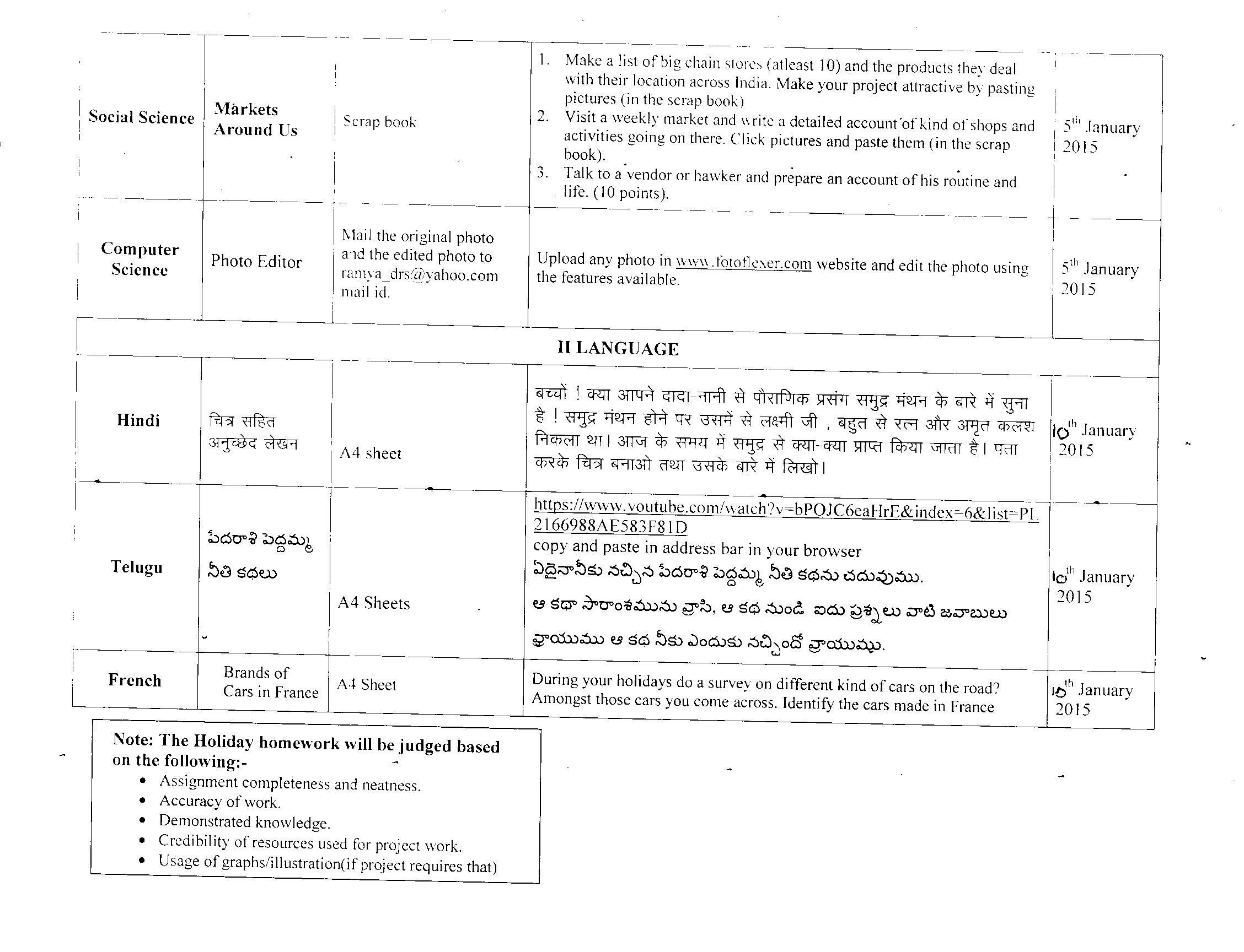 Drs International School throughout Holiday Hw For Grade 1