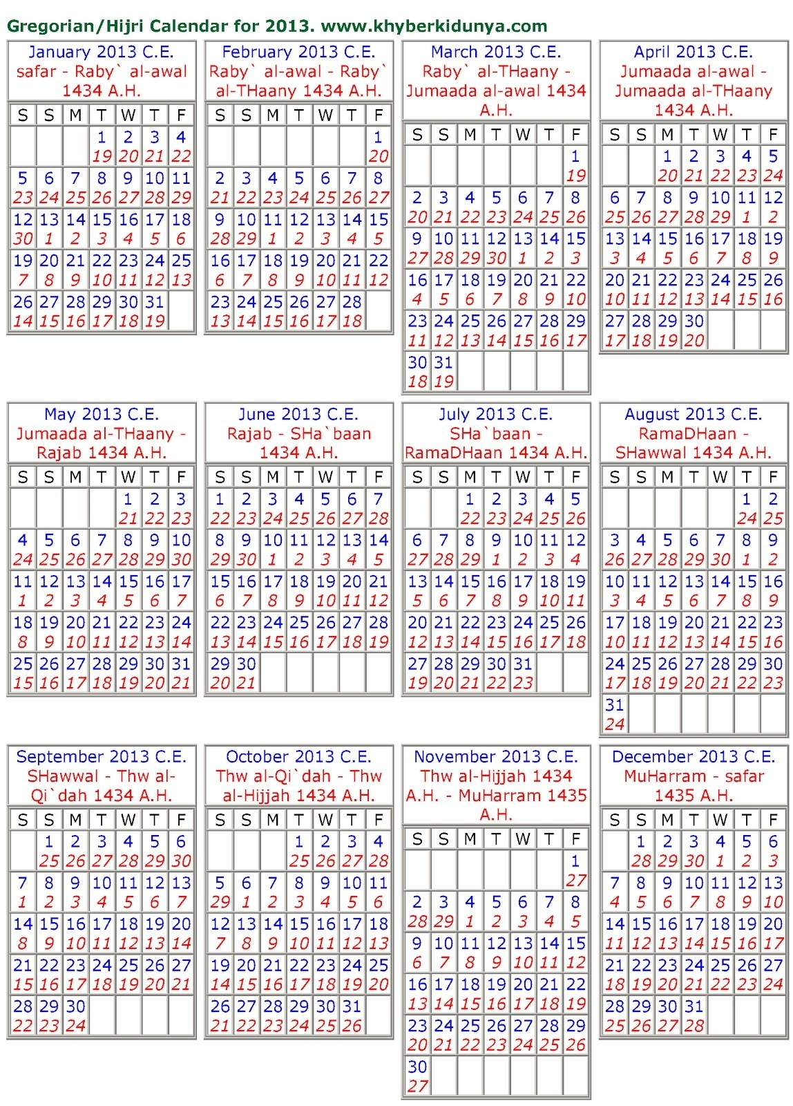 Gregorian Calendar 2017 To Download Or Print | Americanwomanmag with regard to Hijri Calendar 1438 With Gregorian Calendar
