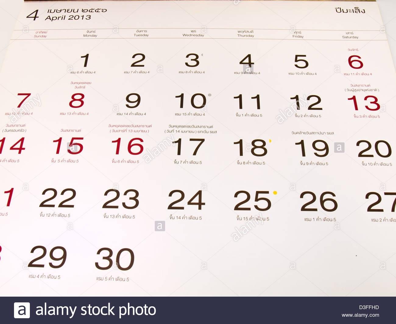 Gregorian Calendar Month Stock Photos & Gregorian Calendar Month inside Gregorian-Chinese Gender Lunar Calendar 2013