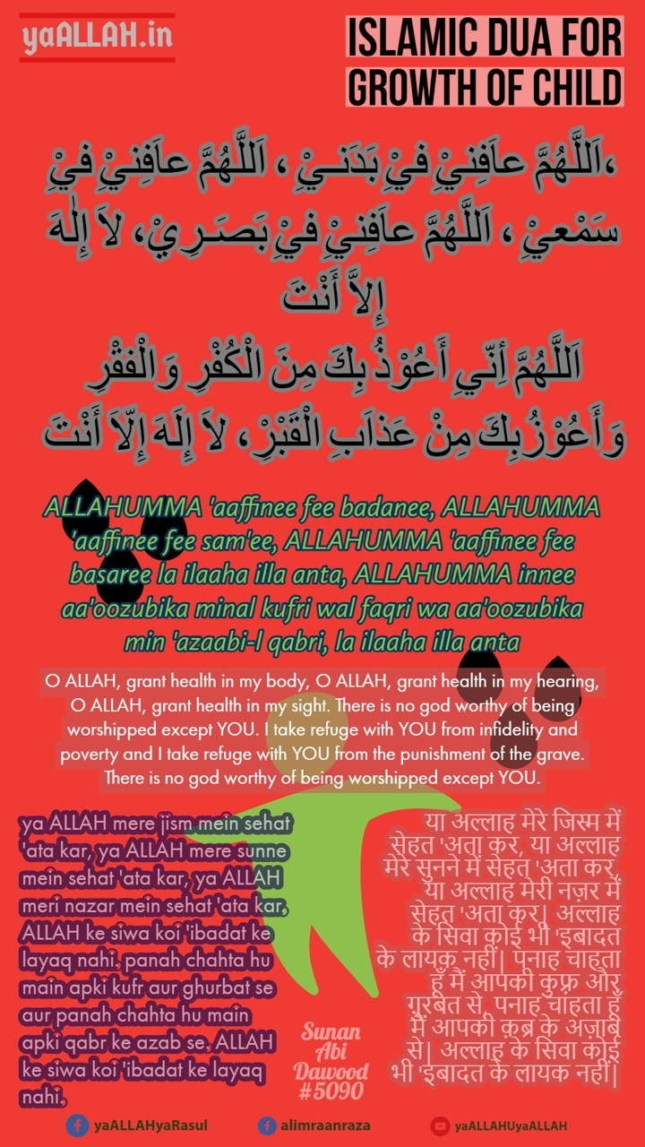 Healthy Child) Islamic Dua For Growth Of Child-Best To Gain Weight intended for How To Get Your Unborn Baby To Gain Weight