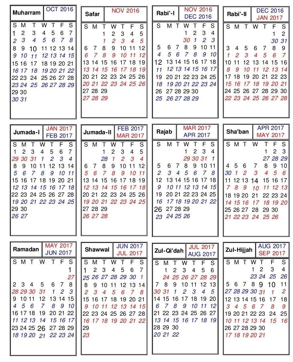 Hijri Calendar 1438 With Gregorian Calendar | Template Calendar with Hijri Calendar 1438 With Gregorian Calendar