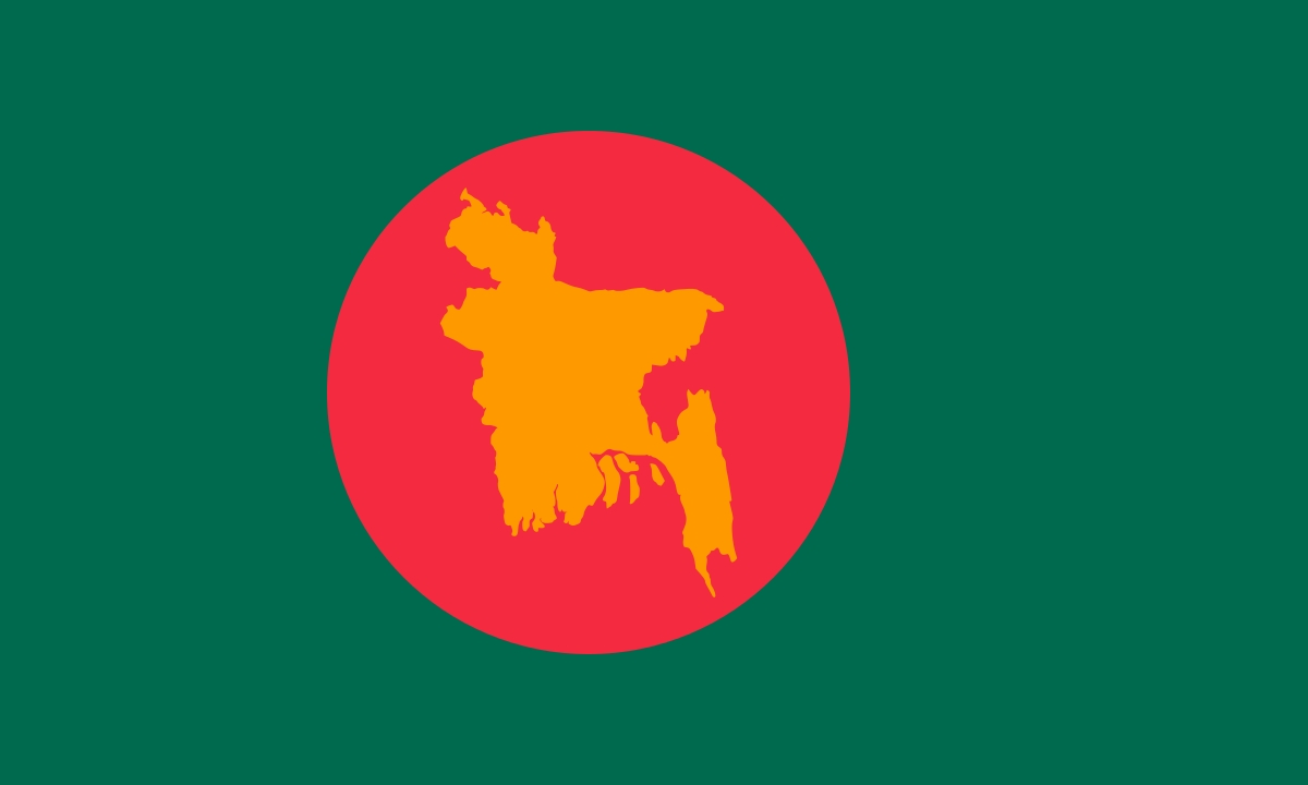 Independence Day (Bangladesh) - Wikipedia inside Bd Month Of August Bangladesh