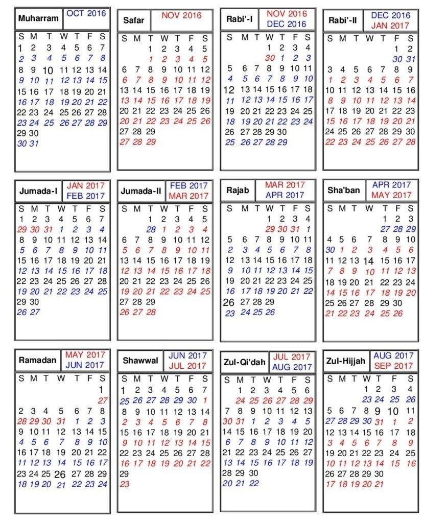 Islamic Calendar 2017. Hijri Calendar 1438, Urdu Calendar 2017 with regard to Islamic Year Hijri 1438 Images