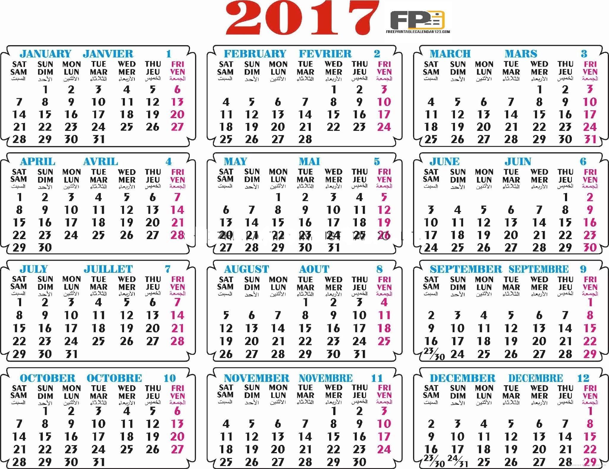 Islamic Calendar 2017 | Printable Calendar Yearly regarding Saudi Islamic Month Kalendar Com