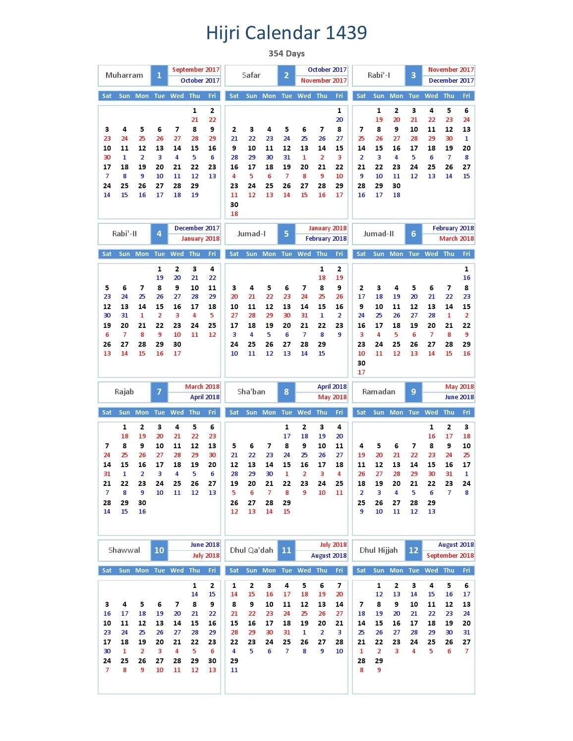 Islamic Calendar 2018 | Hijri Calendar 1439 | Free Printable intended for Islamic Calander Template Lunar Cycle