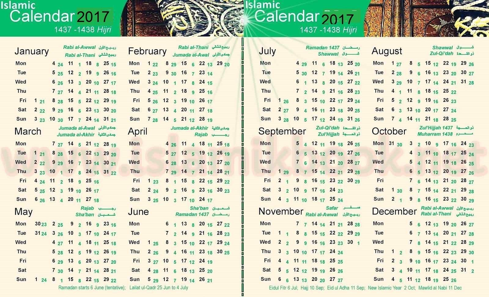 Islamic Calendar 2018 | Hijri Calendar 1439 inside Islamic Year Hijri 1438 Images