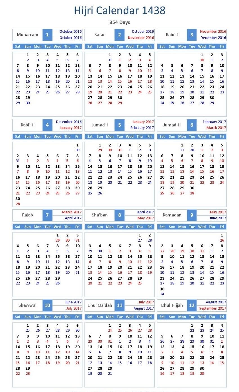 Islamic Calendar 2019 | Year Printable Calendar regarding Hijri Calendar 1438 With Gregorian Calendar