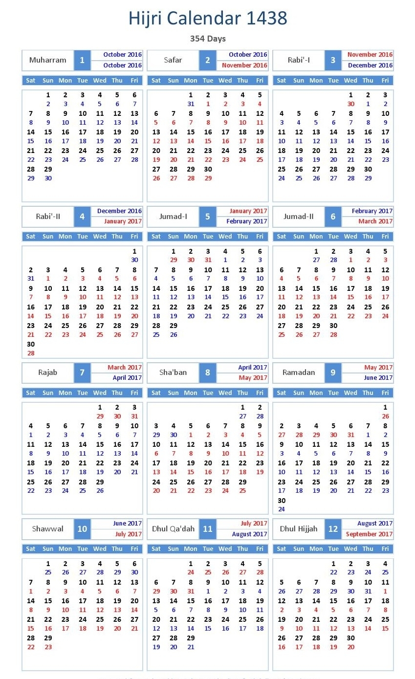 Islamic Calendar 2019 | Year Printable Calendar regarding Islamic Year Hijri 1438 Images