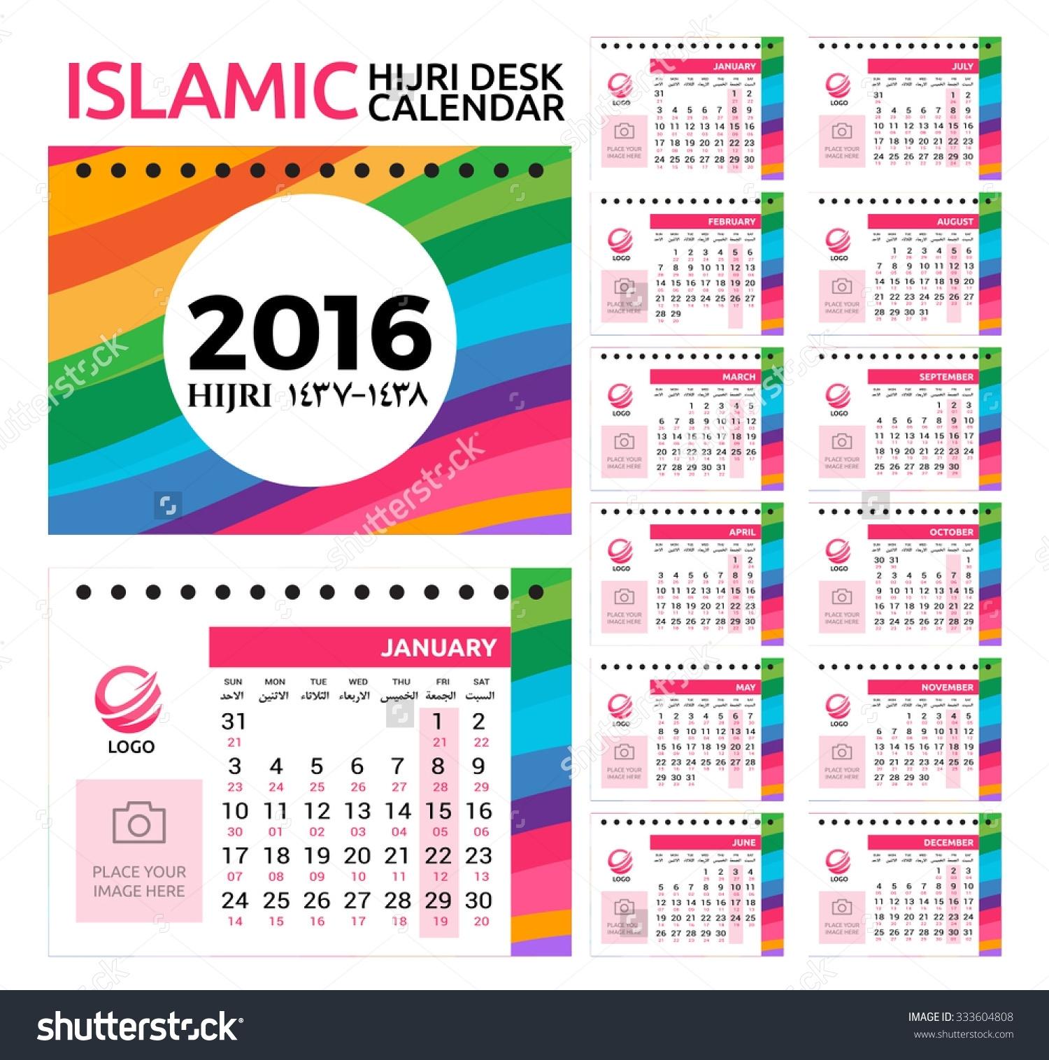 Islamic Calendar | Printable Calendar Template with Islamic Calander Template Lunar Cycle