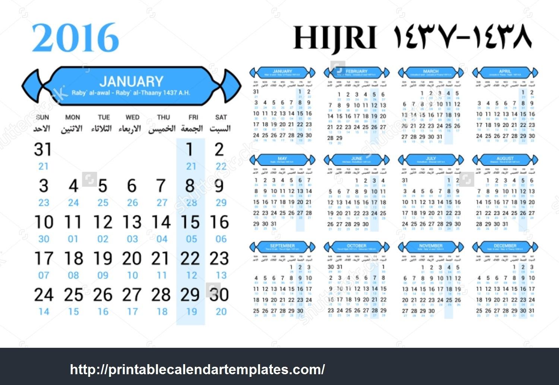 Islamic Calendar | Printable Calendar Template with regard to Hijri Calendar 1438 With Gregorian Calendar