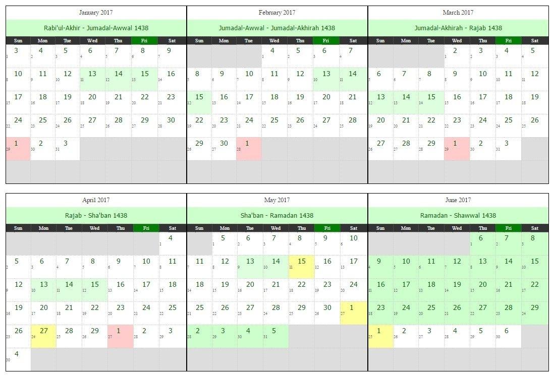 Islamic Calendar Year 2017! Hijri 1438 - 1439 Ah | Islamic Calendar regarding Islamic Year Hijri 1438 Images