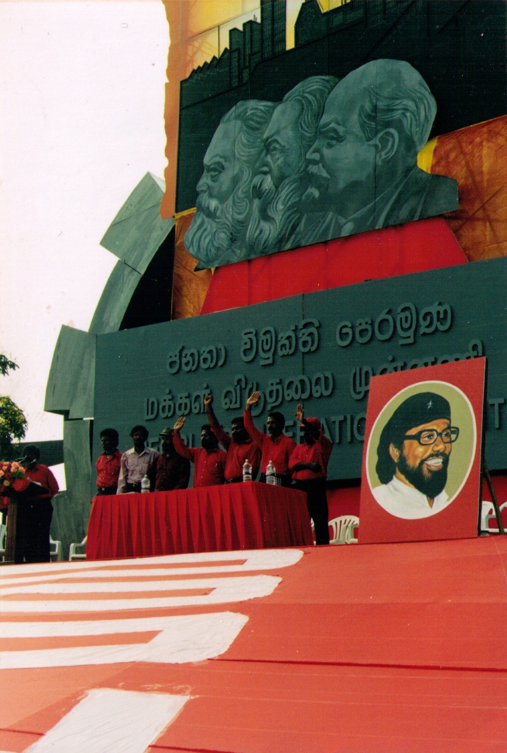 Janatha Vimukthi Peramuna - Wikipedia intended for 18 August 1987 In Sri Lanka