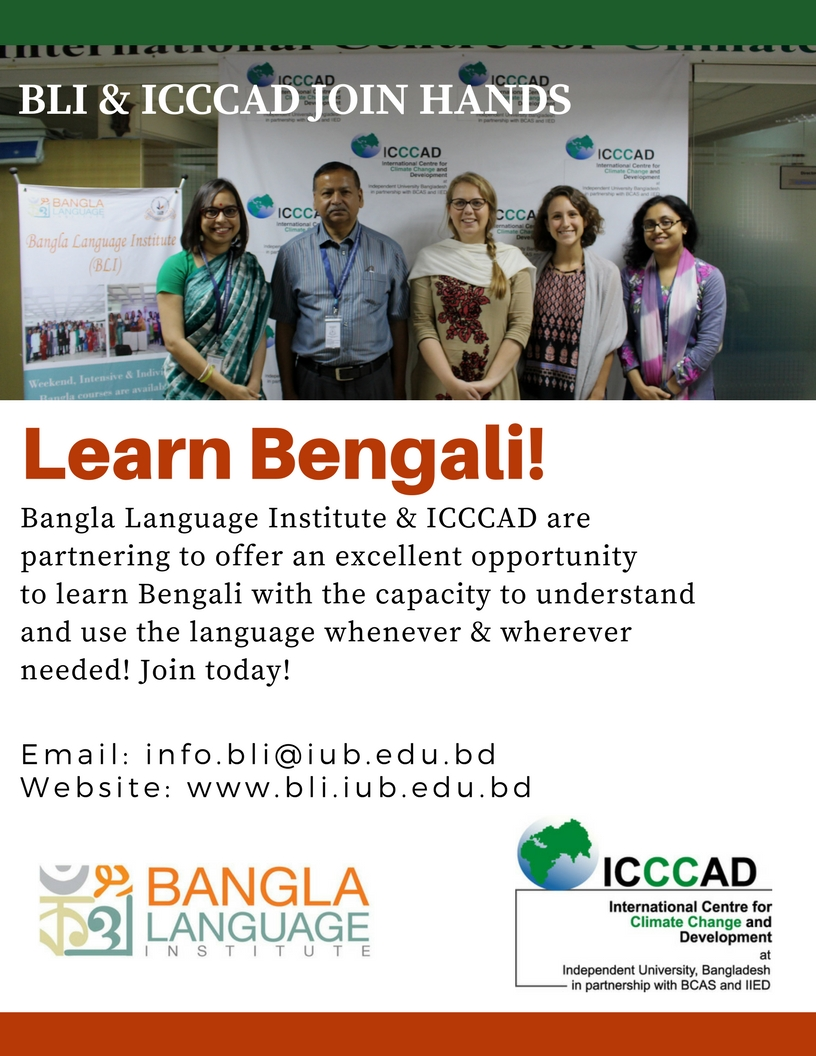 Learn Bangla Language | International Centre For Climate Change And for Bd Month Of August Bangladesh