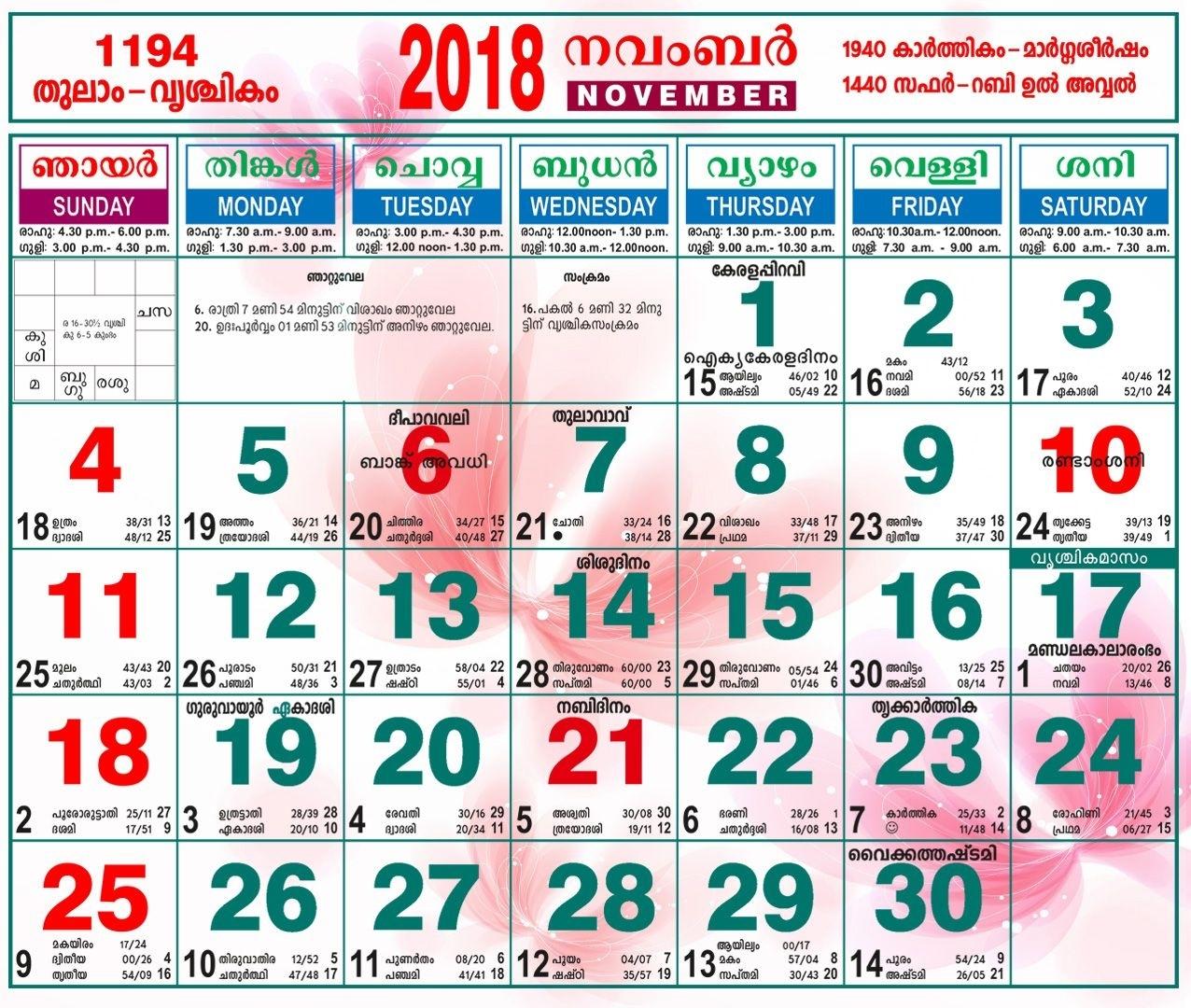 Malayalam Calendar November 2018 | November 2018 Calendar | November within Malayalam Calender Of This Month