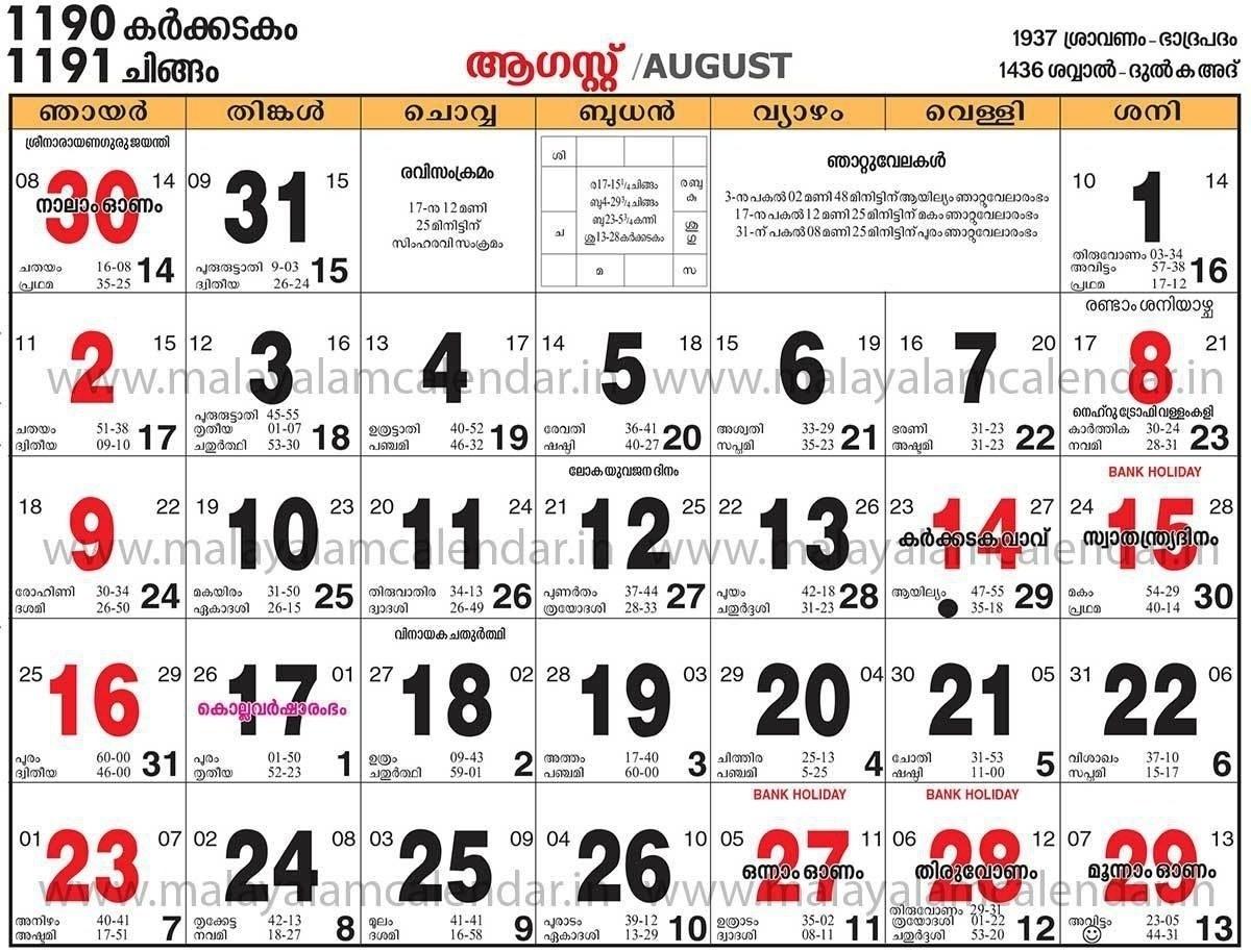 Malayalam Calendar September 2017 - Calendar pertaining to November 2015 Malayala Manorama Calendar