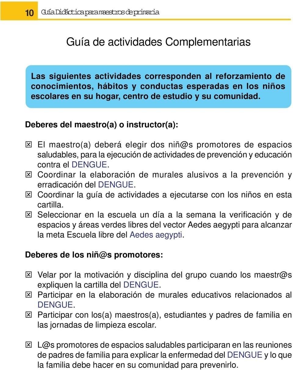 Nombre Escrito Del Dengue Dibujado | Template Calendar Printable with Nombre Escrito Del Dengue Dibujado