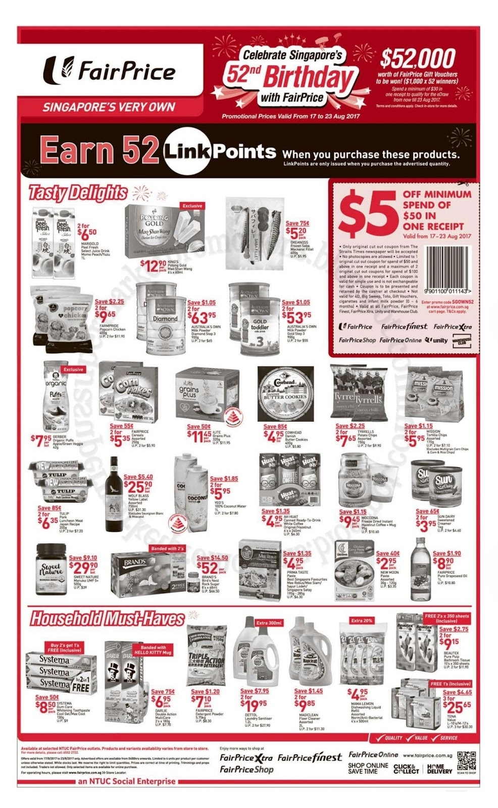 Ntuc Fairprice National Day Promotion 17 - 23 August 2017 intended for Images National Day August 23
