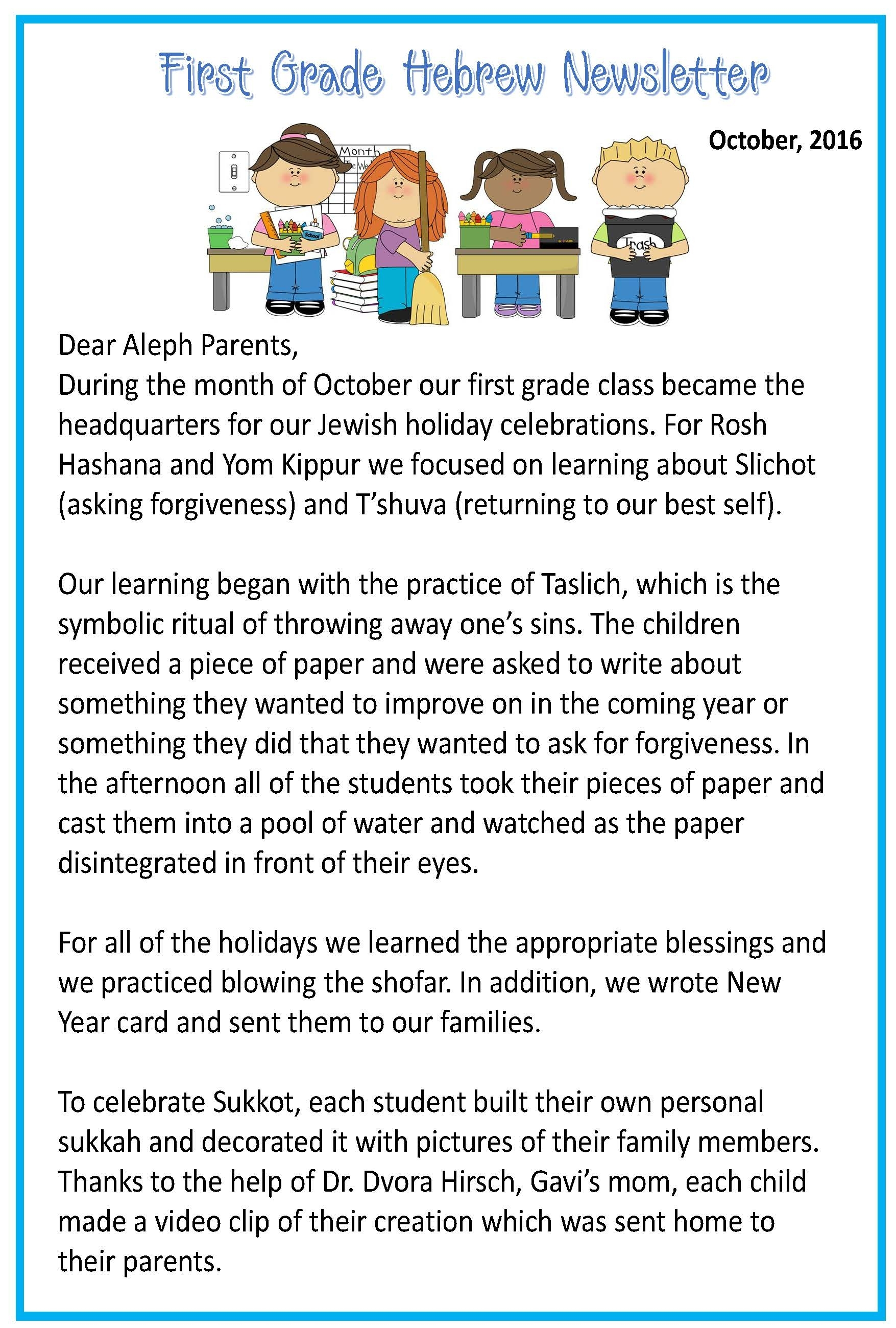 October Class Newsletters throughout 1St Grade Newsletters In 1St Grade