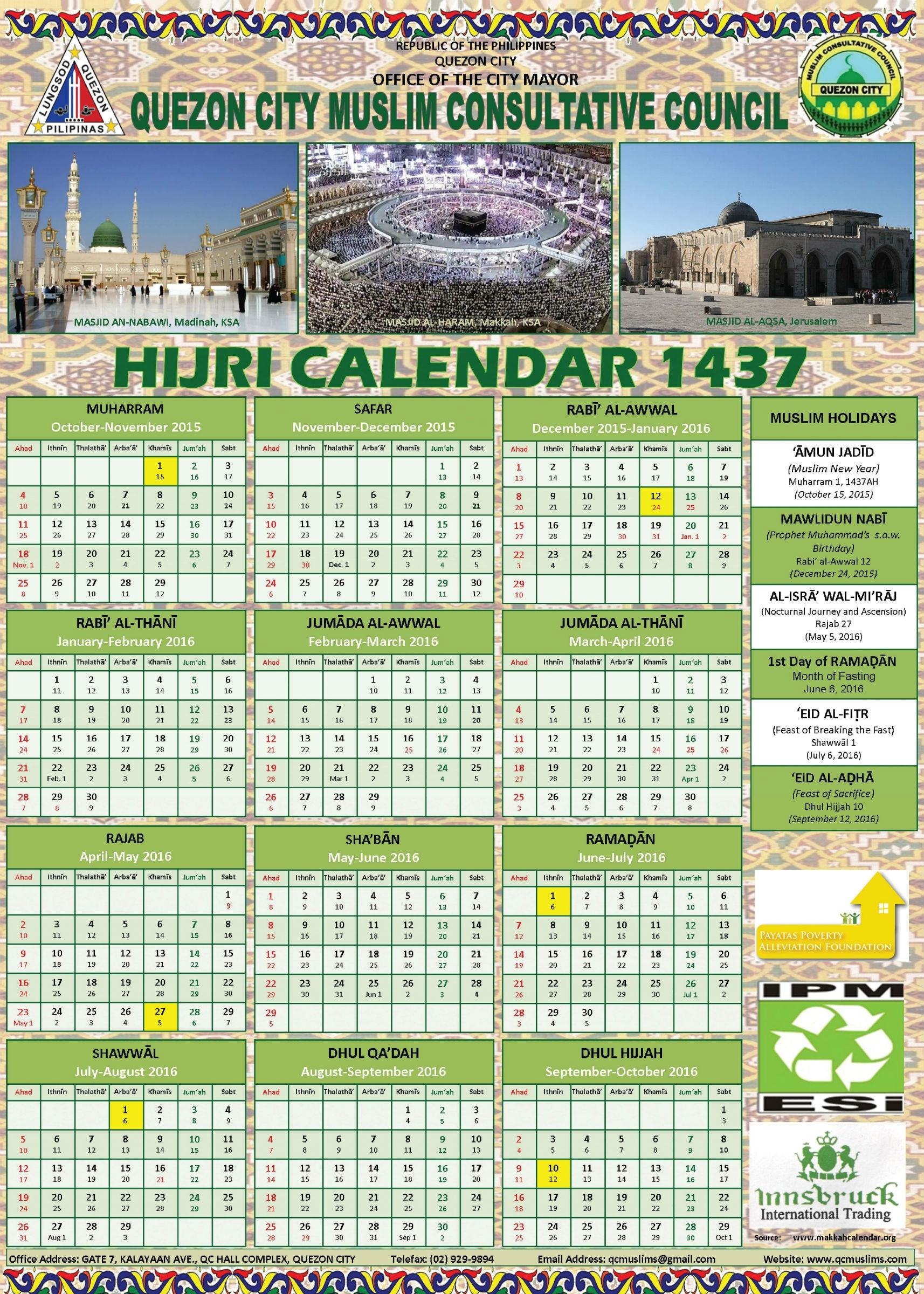 Official Hijri 1437 Calendar Ksa | Calendar Template 2019 regarding Islamic Calender In Saudi Arabia