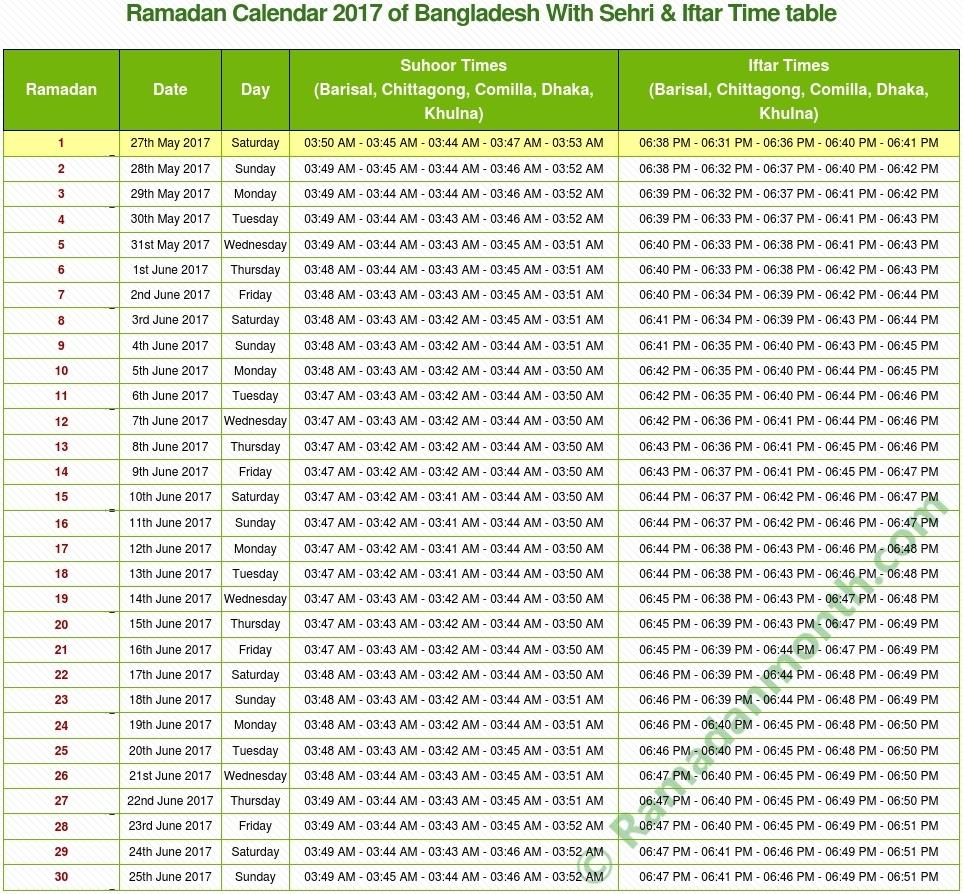 Ramadan 2017 Bangladesh Calendar With Prayer Times | Places To Visit with Sri Lanka Festival Ramadan Calendar