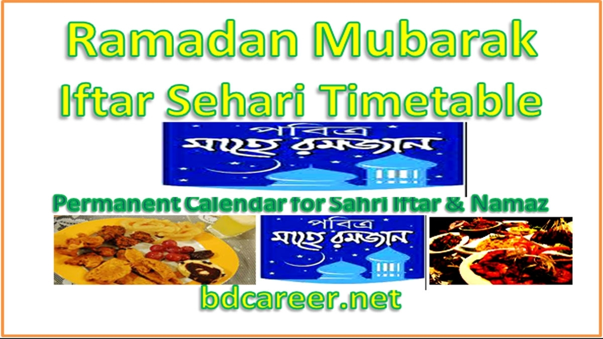 Ramadan Iftar Sehri Timing 2019 Bangladesh in Namaz Sehri Iftar Time In Bangladesh