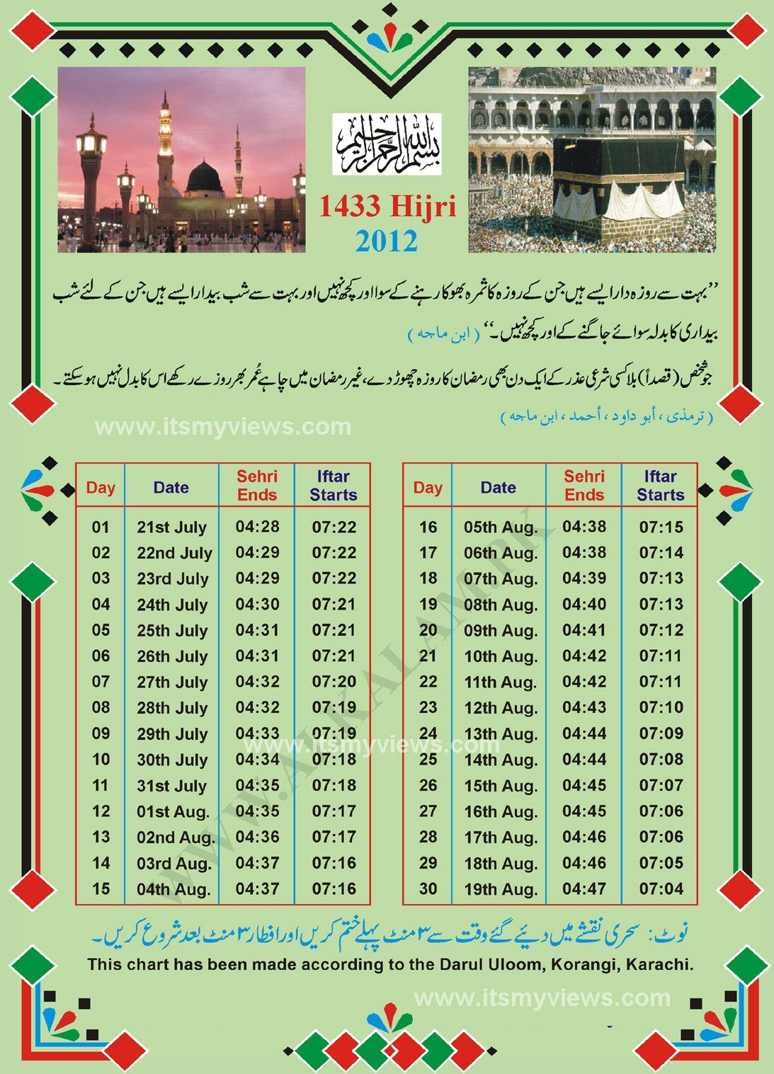 Ramadan Islamic Calendar 2012 Fast Timing For Sher Iftaar with regard to Islamic Calendar 2008 In Pakistan