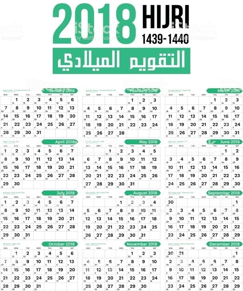 Saudi Islamic Month Kalendar Com | Template Calendar Printable with Saudi Islamic Month Kalendar Com