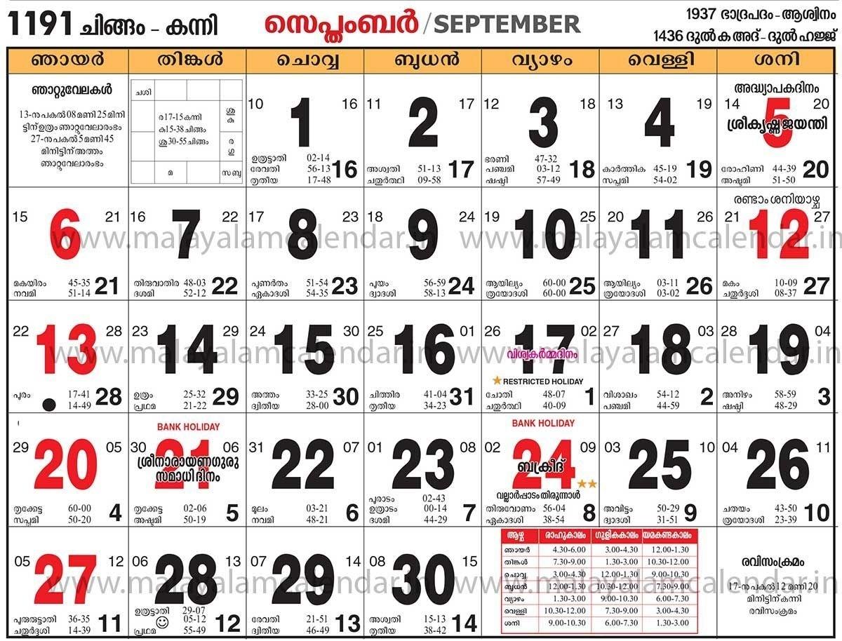 September 2018 Calendar Malayalam   September Calendar 2018 throughout Kerala September Holidays According To Calendar