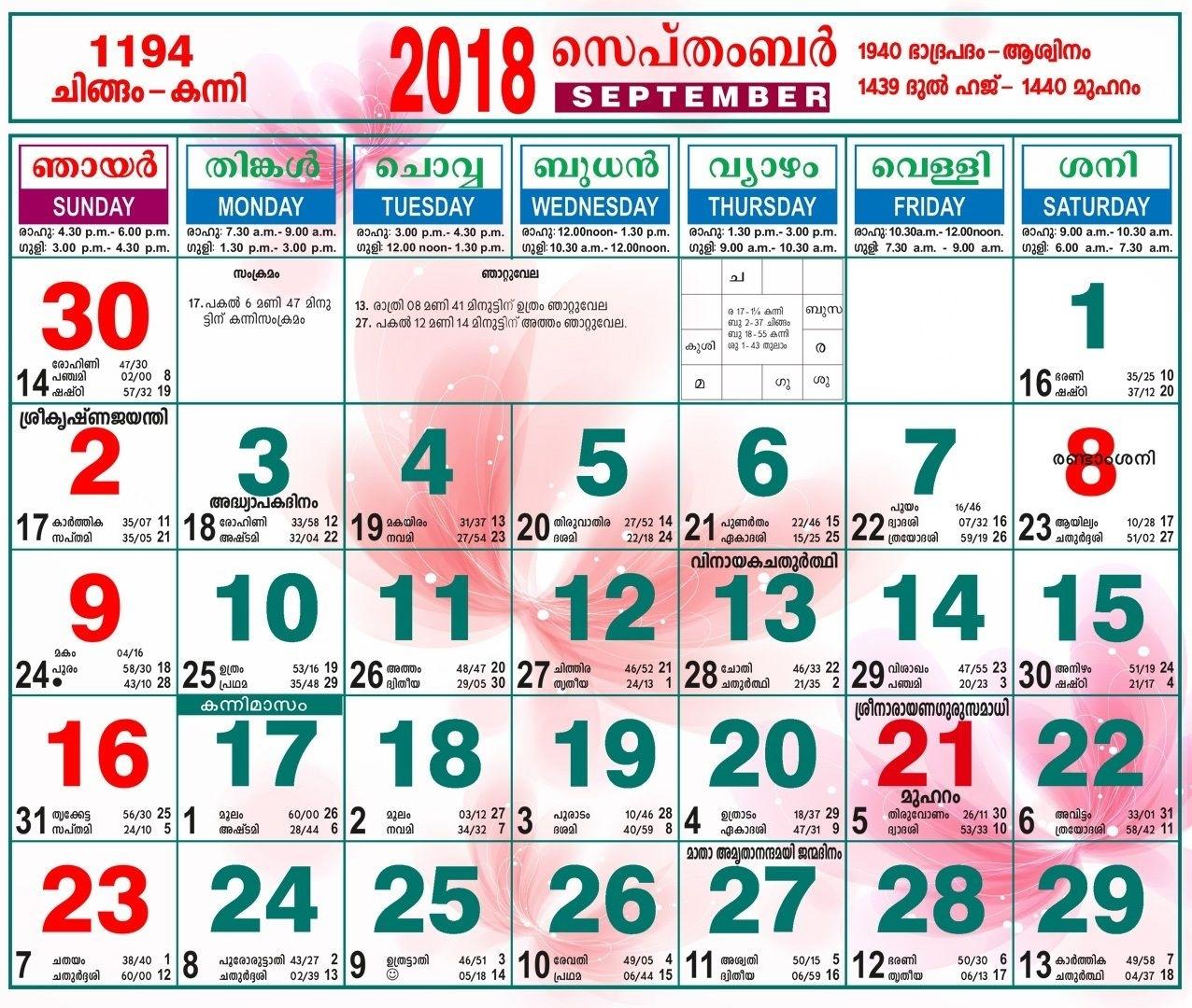 September 2018 Tamil Calendar Monthly Document   Tamil Calendar within Kerala September Holidays According To Calendar