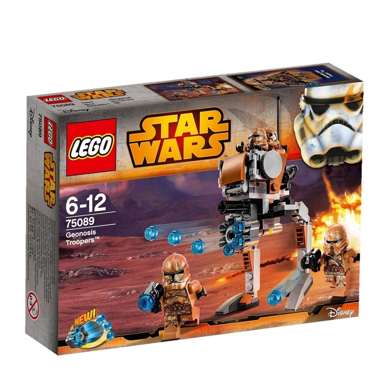 Star Wars Lego Sets Codes | Template Calendar Printable pertaining to Star Wars Lego Sets Code